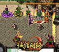 高青传奇,据陀所说的红蛇王游玩家